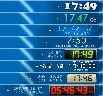 программа будильник для Windows 7 - фото 5